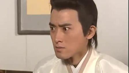 少年包青天:公孙策瞎了,湘湘却照顾他一个晚上,这姑娘太善良了