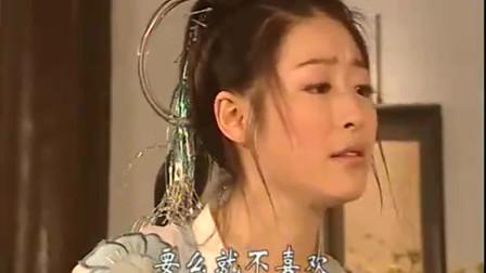 少年包青天:公孙策拒绝湘湘,他虽是破案高手,感情上却是胆小鬼