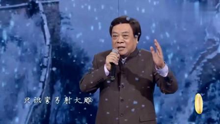四时风光,赵忠祥诗朗诵沁园春雪!