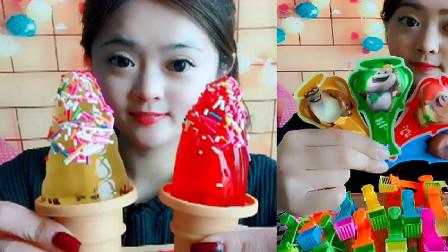 美女直播吃彩色火炬冰激凌,看着就过瘾,是我向往的生活