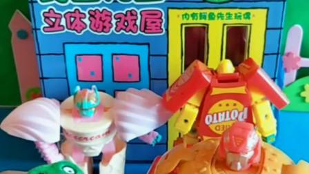 鳄鱼先生要吃汉堡和雪糕,好多食物呀,怎么都是变形机器人呀?