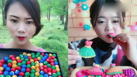 小美女吃播:小彩色球糖果、巧克力,好看又好吃,真不错