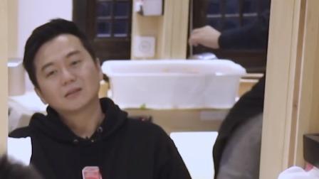 郭京飞实力支持火锅店,李响只看不能吃好心酸