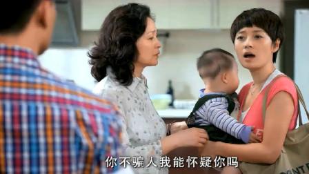 老婆抱起孩子就要回娘家,丈夫还咄咄逼人,不料婆婆却着急了