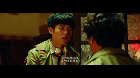 王宝强和刘昊然救人质,却打起来还要绑匪劝架