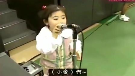 日本举行乒乓大赛, 小福原爱偷偷拿起了麦克风, 史上最萌熊孩子