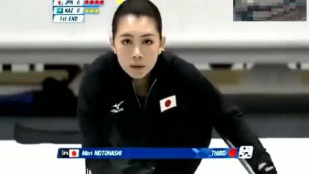 日本冰壶美女赛场出现尴尬一幕,突然笑场是什么情况