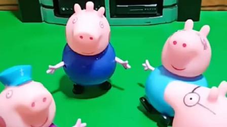猪妈妈和猪爸爸衣服穿错了,猪爷爷的衣服穿错了,穿了猪奶奶的