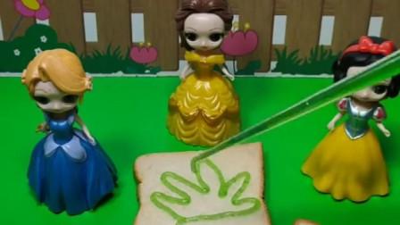 白雪公主做了草莓面包,爱莎公主做了芒果味面包,贝尔做了苹果面包!