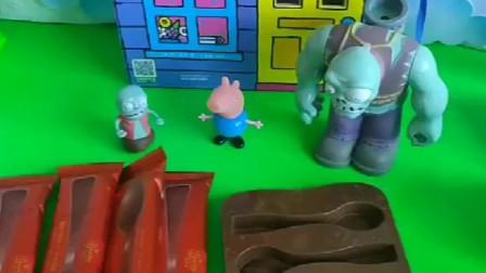 小鬼家里就剩四个巧克力了,感觉不够乔治吃,就给他又做了好几个