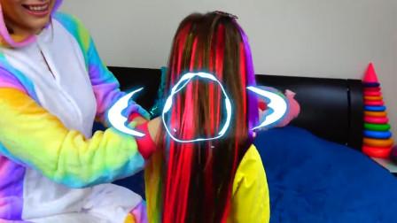 太好玩了,小萝莉的头发为何瞬间变彩色?亲子萌宝益智早教玩具故事