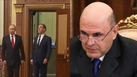 统俄党同意米舒斯金出任总理