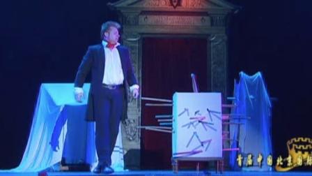 那些年追过的魔术师之 约克 Yunke