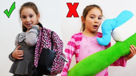 咋回事?萌宝小萝莉上学为何如此拖拉?趣味玩具故事