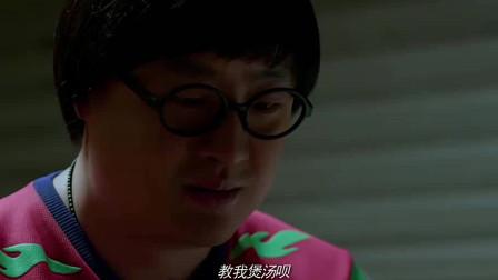 一念天堂:杜晓宇吐槽沈腾毁了他的幸福,下一秒就收到了女神的信息