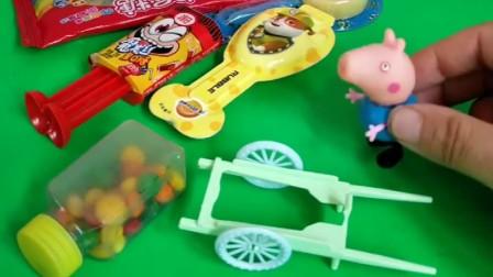 乔治捡到了好多糖果,想个办法运回家里去,乔治推了手推车出来