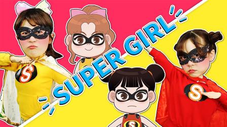 小伶变身super girl 想学英语的小朋友快来看看吧!