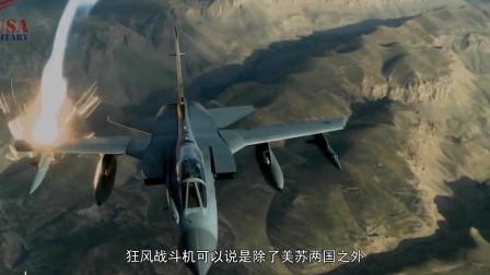 曾是和美苏先进战机齐名的高科技产物,至今为何没人要?这是重点