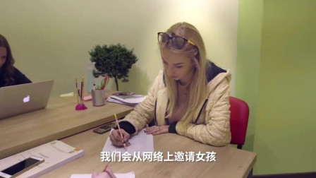 中国小伙娶乌克兰美女当媳妇,办起跨国相亲生意,坐拥千万身家!
