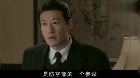 萧汉光在街上看到王晓燕,回去和船长说大家才知道这个女人有问题