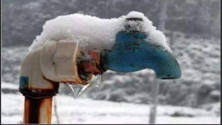 冬天水管冻住了,教你1个简单方法,三两下轻松解冻,省时又省力