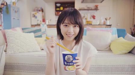 日本美女【乃木坂46】!我家的女朋友最棒—泡面广告 合集