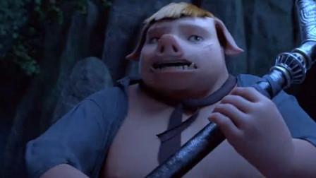 西行纪:敖雷失去儿子,猪八戒出言挑衅,网友:二师兄果然很皮!