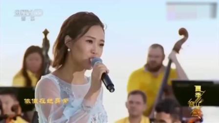 云朵、王凯演唱《在水一方》纯净的歌声,让人陶醉
