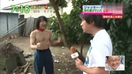 日本节目采访成龙模仿者据说是模仿得最像的人你觉得呢