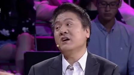 财经郎眼:王牧笛讲解法国人如何放假,郎咸平听后感叹:真幸福啊