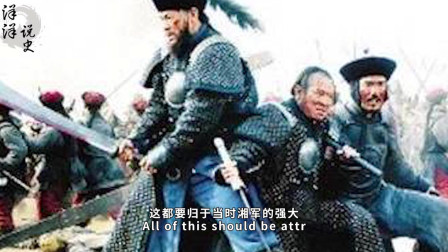 当时的清朝号称百万清军,但一到打仗的时候,人都去了哪儿?
