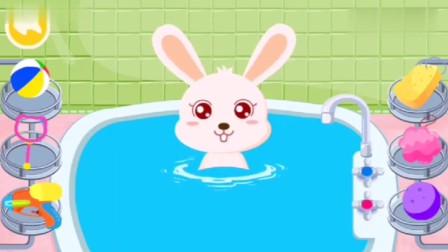 宝宝巴士游戏:帮小兔子洗澡,洗完之后美美哒