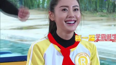 """张天爱变""""新式学霸"""",李晨免惩罚现场跳""""老年迪斯科"""",笑喷了!"""