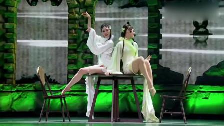 中国好舞蹈:周丽君&张娅姝演绎超美双人舞,飘逸舞步引全场欢呼