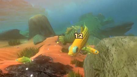海底大猎杀:这是什么生物啊 怎么伤害这么高啊