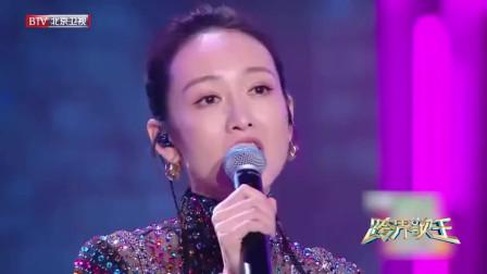 王鸥现场演唱《阴天》令人忍不住单曲循环
