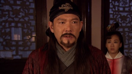 邓定侯决定为女报仇,刘星遭刺杀命悬一线