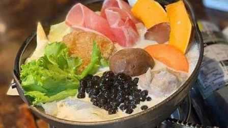 日本人把珍珠下火锅,做珍珠奶茶锅