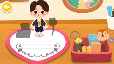 宝宝巴士之319 生日派对 宝宝巴士动画片 亲子益智游戏 儿歌 宝宝巴士大全