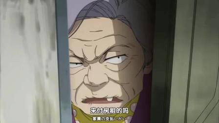 一拳超人:琦玉老师为数不多害怕的人之一,看到她脸色都变了