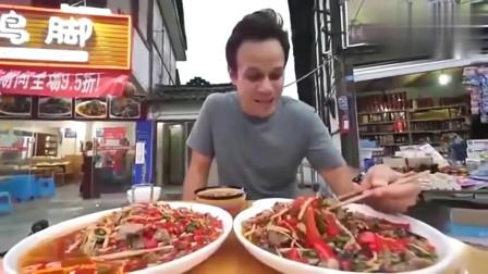 老外在中国:吃货老外在四川吃大餐,感觉值了!
