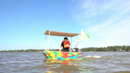 小哥用乐高搭建小船,竟然能够载人行驶,太惊艳了