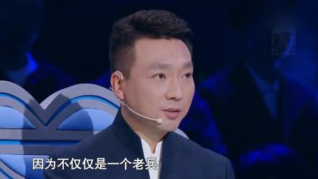 主持人大赛:康辉和董卿对选手说事实胜于雄辩!