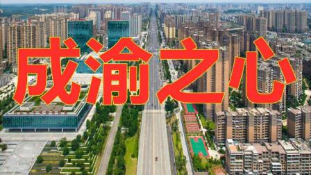机会来了?国家定调成渝双城经济圈,中西部地区将大崛起
