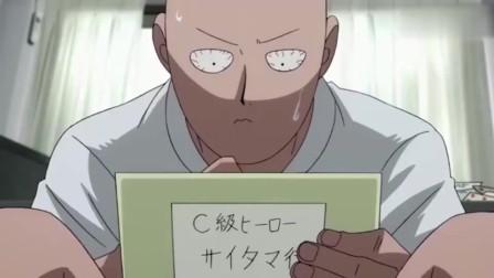 一拳超人:埼玉老师第一次收到粉丝的信,看完之后呆若木鸡