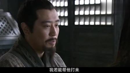 影视:张飞说,让我杀了庞统,以除后患,刘备一番回答,收服庞统