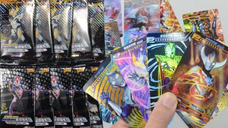 奥特曼卡片 5包荣耀版和5包传奇版 又中了一张签名卡 很给力 送卡