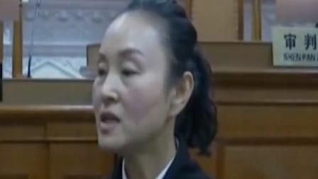 话题:高空抛物已入刑 法律织起安全网 法治中国60分 20200116