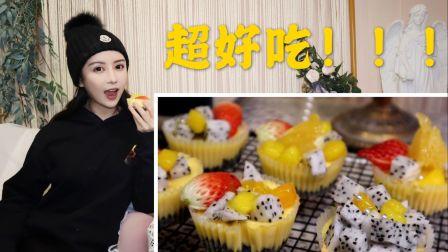 【Eva饺子】与Gay蜜一起做芝士杯子蛋糕 烘焙教程帖