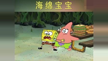 海绵宝宝:可怜的章鱼哥不相信神奇海螺哈哈